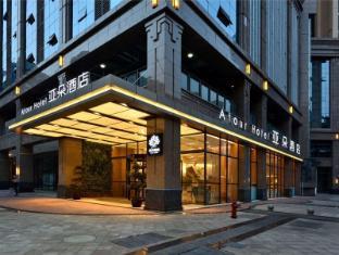 /atour-hotel-chengdu-consulate-branch/hotel/chengdu-cn.html?asq=jGXBHFvRg5Z51Emf%2fbXG4w%3d%3d