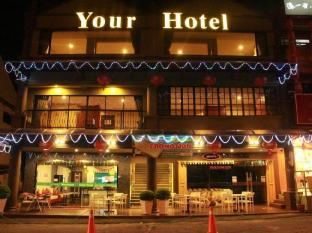/th-th/your-hotel/hotel/genting-highlands-my.html?asq=jGXBHFvRg5Z51Emf%2fbXG4w%3d%3d