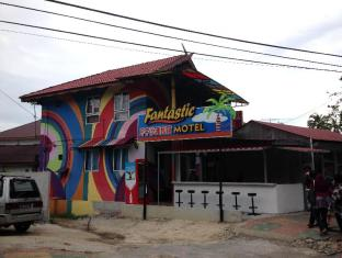 Fantastic Motel and Cafe
