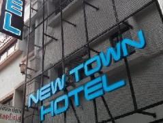 Malaysia Hotels | New Town Hotel Bandar Sunway