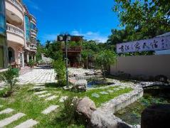 Eastern Asian Calligraphy Art Breakfast and Bed Hotel | Taiwan Hotels Nantou
