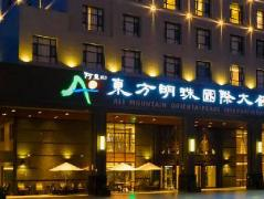 Ali Mountain Oriental Pearl International Hotel | Taiwan Budget Hotels