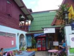 A Little Bird Guesthouse | Chiang Mai Hotel Discounts Thailand