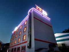 Traum Hotel and Condo | South Korea Hotels Cheap