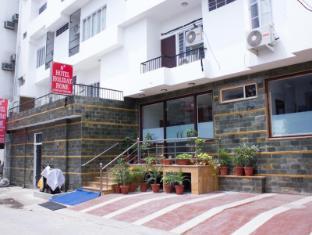 /hotel-holiday-home/hotel/jaipur-in.html?asq=GzqUV4wLlkPaKVYTY1gfioBsBV8HF1ua40ZAYPUqHSahVDg1xN4Pdq5am4v%2fkwxg