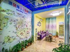Xiamen Love in Taipei Inn | Hotel in Xiamen