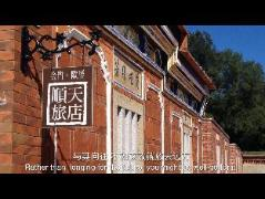 Hotel in Taiwan | Shenten Home Stay