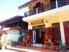 Laos Hotel | Kongkham Guest House