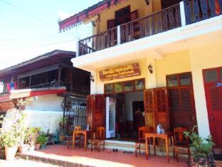 Kongkham Guest House