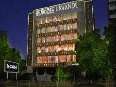Guangzhou Omanton Hotel - China