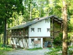 Hotel in Japan | Lodge Cucuru