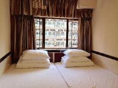 Grand Motel Hong Kong