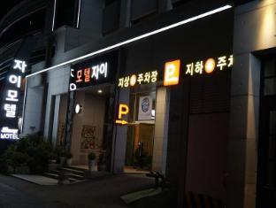 /ca-es/yeosu-xi-motel/hotel/yeosu-si-kr.html?asq=vrkGgIUsL%2bbahMd1T3QaFc8vtOD6pz9C2Mlrix6aGww%3d