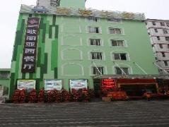 Traveler House | Hotel in Shenzhen