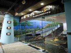 Xiamen Love Inn   Hotel in Xiamen