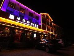 Zhangjiajie Fengyuxuan Boutique Hostel | Hotel in Zhangjiajie