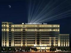 Southeast Peninsula Hotel Quanzhou | Hotel in Quanzhou
