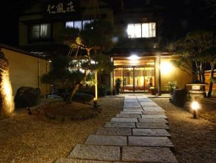 /zh-cn/jinpuso-inn/hotel/miyazu-jp.html?asq=jGXBHFvRg5Z51Emf%2fbXG4w%3d%3d