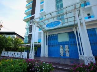 My Resort Hua Hin Condo By Huahin Resort Condo