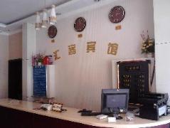 Jinan Huike Hotel | Hotel in Jinan