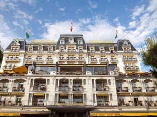 /grand-hotel-suisse-majestic/hotel/montreux-ch.html?asq=5VS4rPxIcpCoBEKGzfKvtBRhyPmehrph%2bgkt1T159fjNrXDlbKdjXCz25qsfVmYT