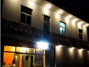 Hotel Mangalam Palace