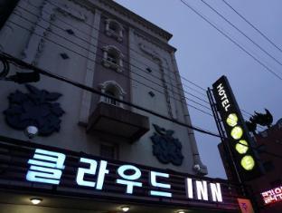Cloud Inn Hotel