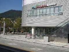 Yeosu Expo Guesthouse | South Korea Budget Hotels