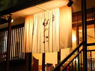 御宿長尾日式旅館