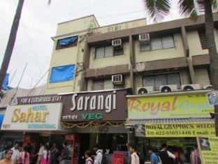 Hotel Sahar Internartional