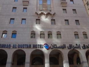 /ishraq-al-bustan-hotel/hotel/medina-sa.html?asq=jGXBHFvRg5Z51Emf%2fbXG4w%3d%3d