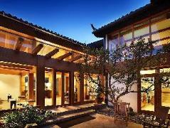 Lijiang Woo Bai Hotel | Hotel in Lijiang