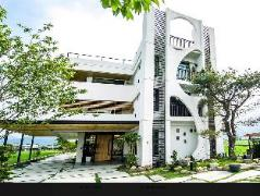 W Star Bed and Breakfast | Taiwan Hotels Yilan