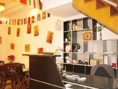 Shanghai Hongqiao International Youth Hostel - China