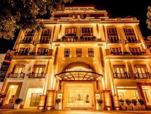 /apricot-hotel/hotel/hanoi-vn.html?asq=vrkGgIUsL%2bbahMd1T3QaFc8vtOD6pz9C2Mlrix6aGww%3d