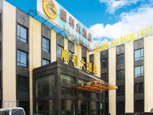 Shanghai Shunli Hotel @ Chongming Island