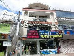 Rinny Hostel | Cheap Hotel in Samui Thailand