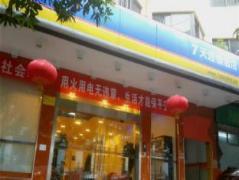 7 Days Inn Fuzhou Yangtoukou Branch | China Budget Hotels