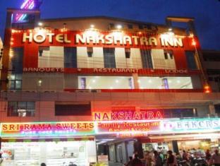 /sv-se/hotel-nakshatra-inn/hotel/hyderabad-in.html?asq=vrkGgIUsL%2bbahMd1T3QaFc8vtOD6pz9C2Mlrix6aGww%3d