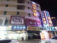 Kumho Motel South Korea