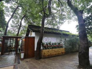 /sv-se/hangzhou-teavilla-hotel/hotel/hangzhou-cn.html?asq=vrkGgIUsL%2bbahMd1T3QaFc8vtOD6pz9C2Mlrix6aGww%3d