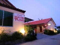 Hua Hin In Love Resort Thailand
