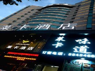 Xian Leica Hotel