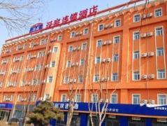 Hanting Hotel Shenyang West Station Branch | Hotel in Shenyang