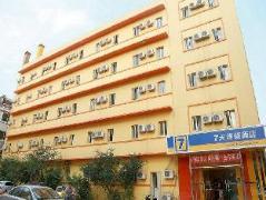 7 Days Inn Beijing Dongsi | Cheap Hotels in Beijing China