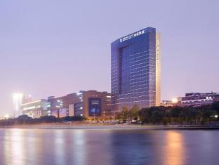/yiwu-shangcheng-hotel/hotel/yiwu-cn.html?asq=jGXBHFvRg5Z51Emf%2fbXG4w%3d%3d