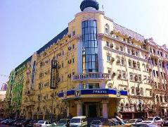 7 Days Inn Harbin Center Street Branch | Hotel in Harbin