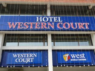 /western-court-hotel/hotel/chandigarh-in.html?asq=jGXBHFvRg5Z51Emf%2fbXG4w%3d%3d