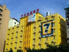 7 Days Inn Guangzhou - Huang Hua Gang Station Branch China