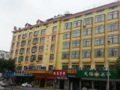 7 Days Inn Yiwu Guomao Branch | Hotel in Yiwu